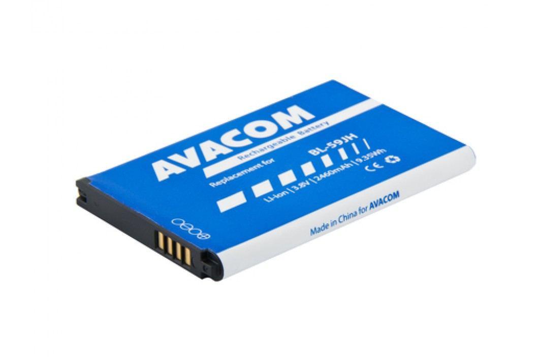 AVACOM GSLG-P710-2460 Li-Ion 3,8V 2460mAh - neoriginální - Baterie do mobilu LG Optimus L7 II Li-Ion 3,8V 2460mAh, (náhrada BL-59JH)