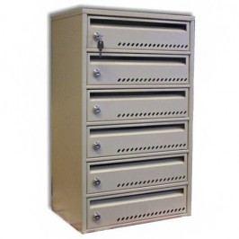 Modulová poštovní schránka TG-5SMC4, 6 boxů