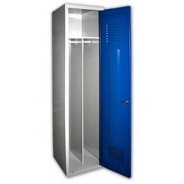 Profi kovová skříň svařovaná na soklu 50 s přepážkou světle šedá - ral 7035