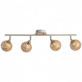 CHANE designové stropní svítidlo Brilliant 72831/16 4004353316401