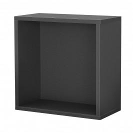 Variabilní designový systém - skříňky / poličky - 30x30x15 cm - šedé