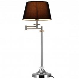 Elegantní stolní lampa – noční lampa - Swing / 1 x E14
