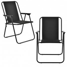 Camping židle - dvojité rybářské křeslo set,74 x 54 cm 31 x 37,5 cm,černá