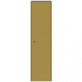 Šatní skříň Germania 2404 MONTEO 141 cm, olivově žlutá