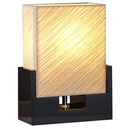 Moebel Living Stolní lampa Eclipse