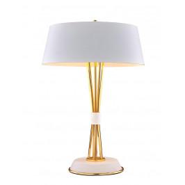 Culty Gold Bílá kovová stolní lampa Hooper