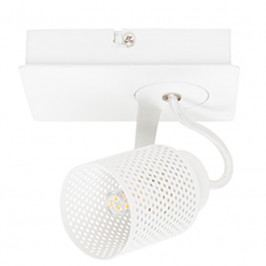 Bodové svítidlo WLL Sandy spot, bílá 5500616 White Label Living