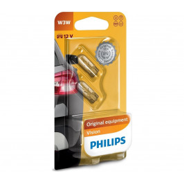Philips SADA 2x Autožárovka Philips VISION 12256B2 W2,1x9,5d/3W/12V