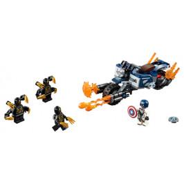 Lego Super Heroes 76123 Captain America: útok Outridů