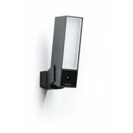 SMART bezpečnostní kamera FULL HD NETATMO, WiFi, venkovní
