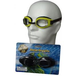 CorbySport 5496 Brýle plavecké polykarbonátové