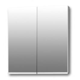 A-interiéry Antico 60 ZS - koupelnová zrcadlová skříňka s úložným prostorem