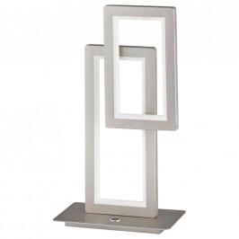 Ambiente STOLNÍ LED LAMPA, dotykový stmívač, 30/46/15 cm - barvy niklu