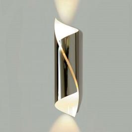 Knikerboker Hué LED nástěnné světlo V 54cm chrom
