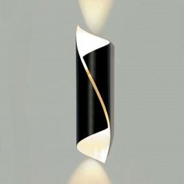 Knikerboker Buchi LED nástěnné světlo V 54cm černé