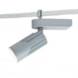 OLIGO Versio LED reflektor pro systém Check-In 24°