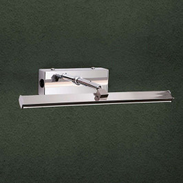 Chromované LED světlo nad obraz Suren, 30 cm