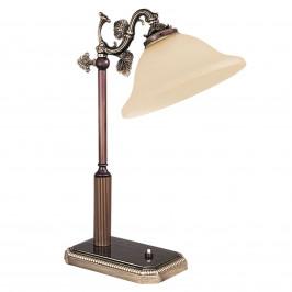 RIPERLamP Stolní lampa ze série Rialto, jantarová