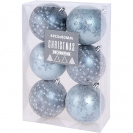 Koopman Sada vánočních ozdob Pachino modrá