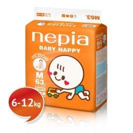 NEPIA - Dětské pleny s páskou Tape