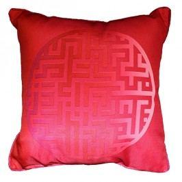 Dekorační polštář Kosmos tmavě růžový 40x40 cm polyester