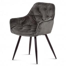 Sconto Jídelní židle ELIZABETH šedá/černá