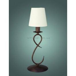 Massive GALEA 37984/43/10 stolní lampa
