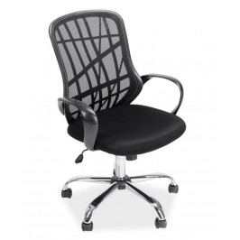 Kancelářské otočné křeslo v černé barvě KN772