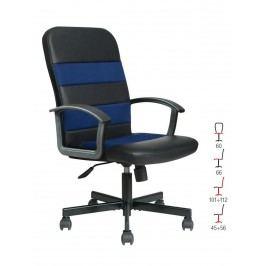 Halmar Kancelářské křeslo RIBIS, černo-modrá