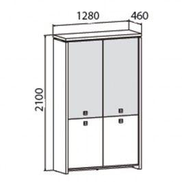 EXNER Skříň dvoudveřová - kombinovaná