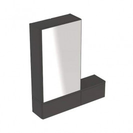 Zrcadlová skříňka Geberit Selnova 70,8x85 cm lakovaný láva 501.391.JK.1