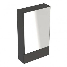 Zrcadlová skříňka Geberit Selnova 49,3x85 cm lakovaný láva 501.414.JK.1