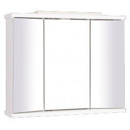 Galerka s osvětlením Keramia Pro 70 cm, bílá KERAMIAG70