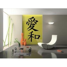 Čínský znak MÍR A LÁSKA (60 x 32 cm) -  Dekorace na zeď