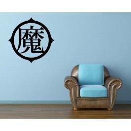 Čínský znak ĎÁBEL (33 x 33 cm) -  Samolepka na zeď