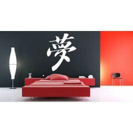 Čínský znak SEN (50 x 39 cm) -  Samolepka na zeď