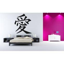 Čínský znak LÁSKA (60 x 51 cm) -  Dekorace na zeď